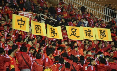你认为你有生之年能看到中国队进世界杯吗?