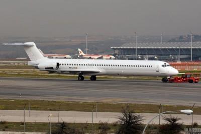 阿尔及利亚航班坠毁,残骸已被找到