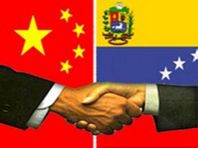 西语新闻讲解:中国与委内瑞拉建交40周年