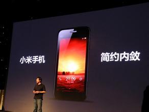 西语新闻:小米手机上半年出货量翻两番