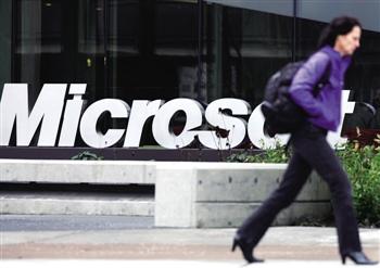西语新闻讲解:微软大裁员18,000人