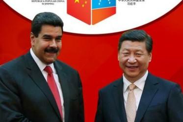 西语新闻:中华人民共和国和委内瑞拉联合声明(双语)