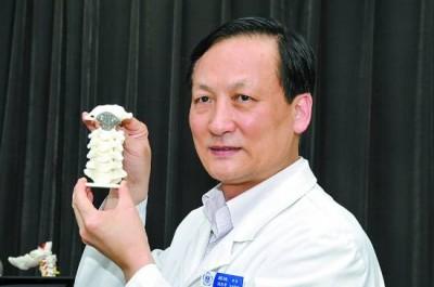 西语新闻:中国完成世界首例3D打印椎体治颈椎肿瘤