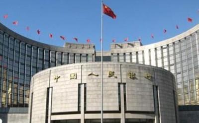 西语新闻:中国央行突然降息震惊全球