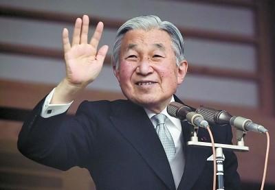 日本明仁天皇2015新年讲话