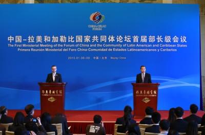 双语阅读:中国—拉共体论坛首届部长级会议北京宣言