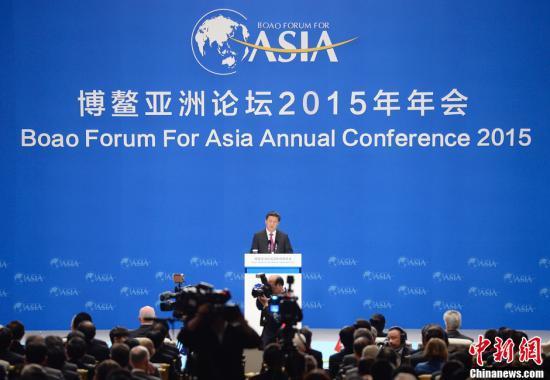 西语阅读:习近平主席在博鳌亚洲论坛2015年年会上演讲(全文)