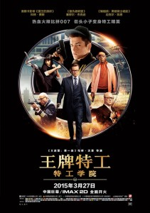 西班牙语字幕:《Kingsman:The Secret Service 王牌特工之特工学院》