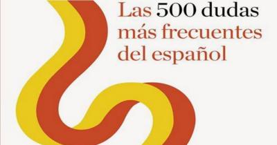 西语电子书:西班牙语常见疑问500个