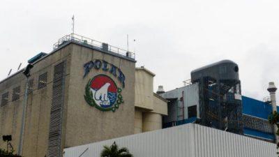 慢速西语:委内瑞拉最大啤酒厂宣布停产