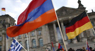 慢速西语:德国议会承认亚美尼亚大屠杀