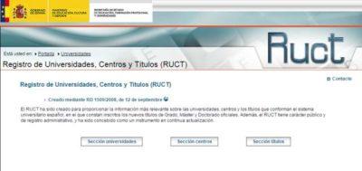 西班牙学位查询系统