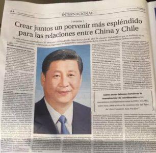 习主席在智利《信使报》上发表的署名文章
